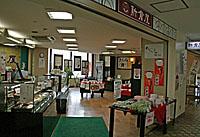 小樽新倉屋小樽駅前店
