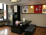 小樽新倉屋小樽駅前店喫茶スペース
