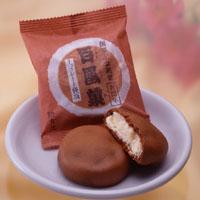 創業記念銘菓百凰菓(ひゃくおうか)