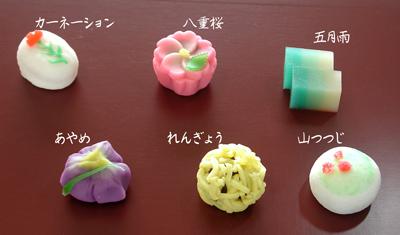 2012年5月の上生菓子