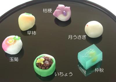 2012年9月の上生菓子