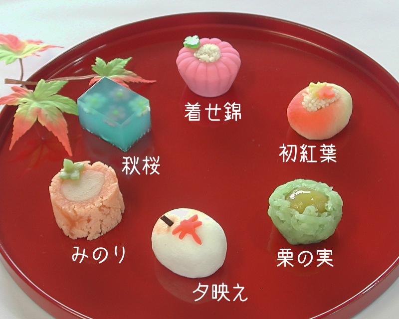 2012年10月の上生菓子