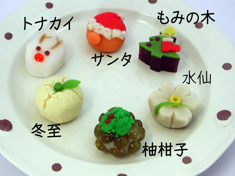 2012年12月の上生菓子