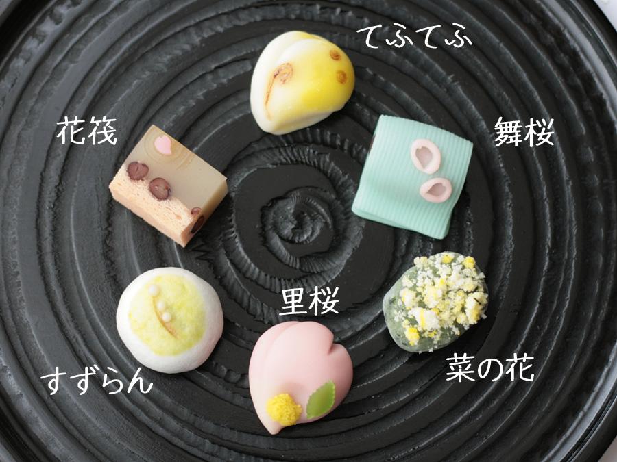 2013年4月の上生菓子