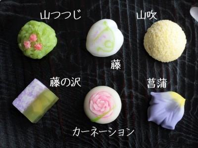 2013年5月の上生菓子