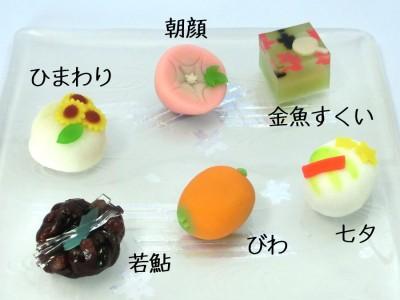 2013年7月の上生菓子