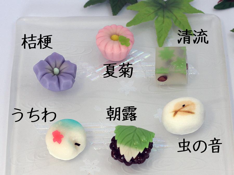 2013年8月の上生菓子