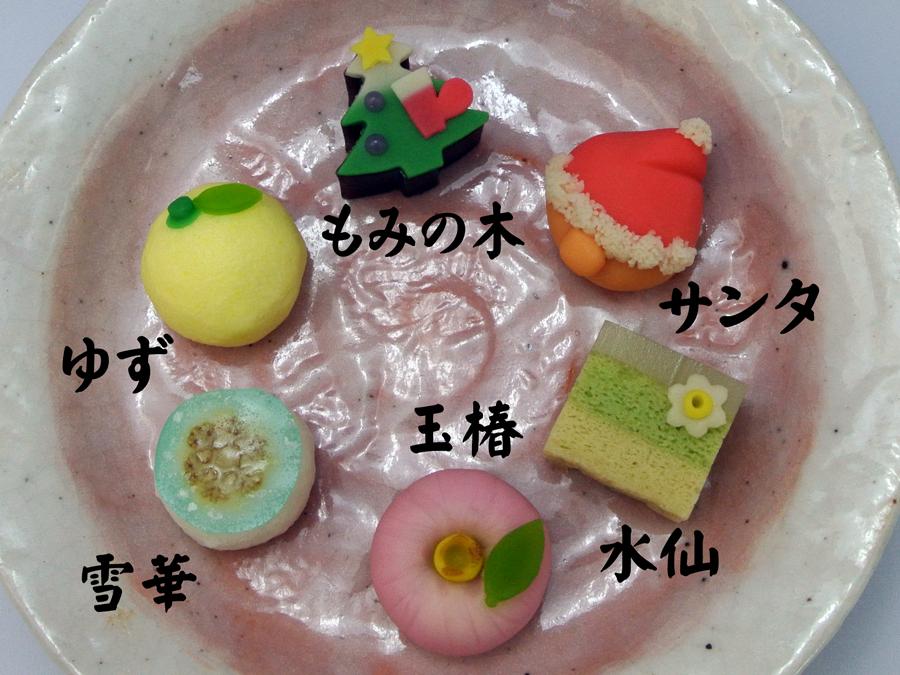 2013年の上生菓子