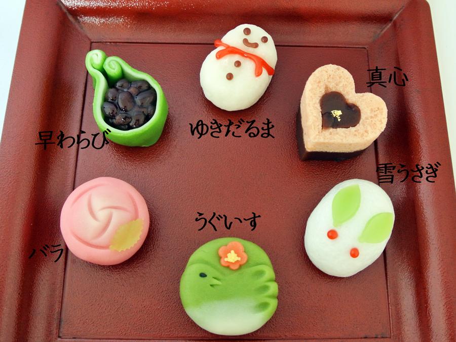 2月の上生菓子