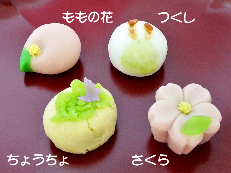 2014年3月の上生菓子