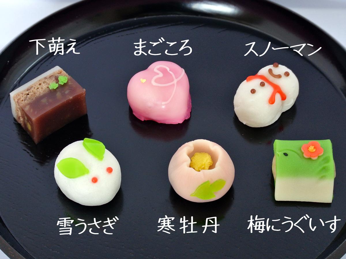 2015年2月の上生菓子