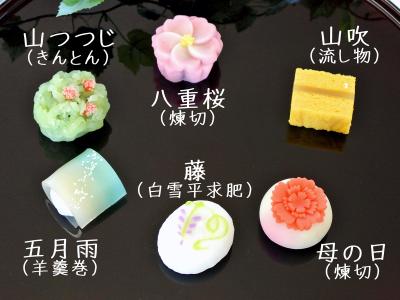 2015年5月の上生菓子