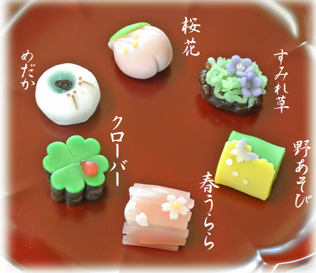 2016年4月の上生菓子