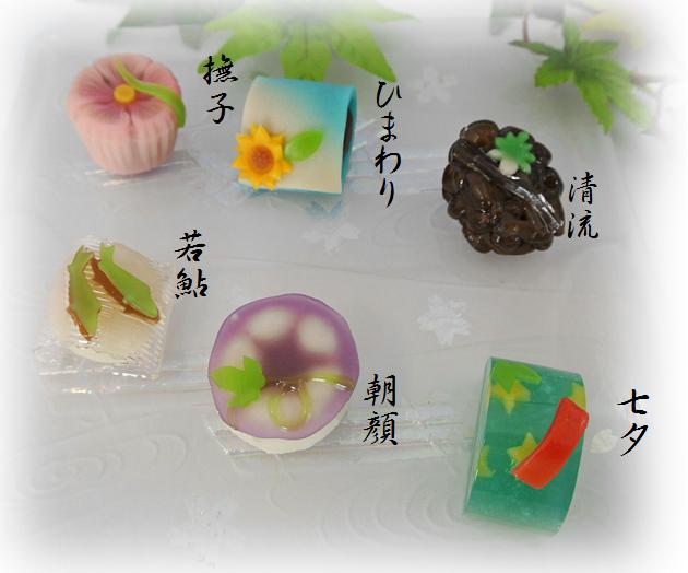 2016年7月の上生菓子