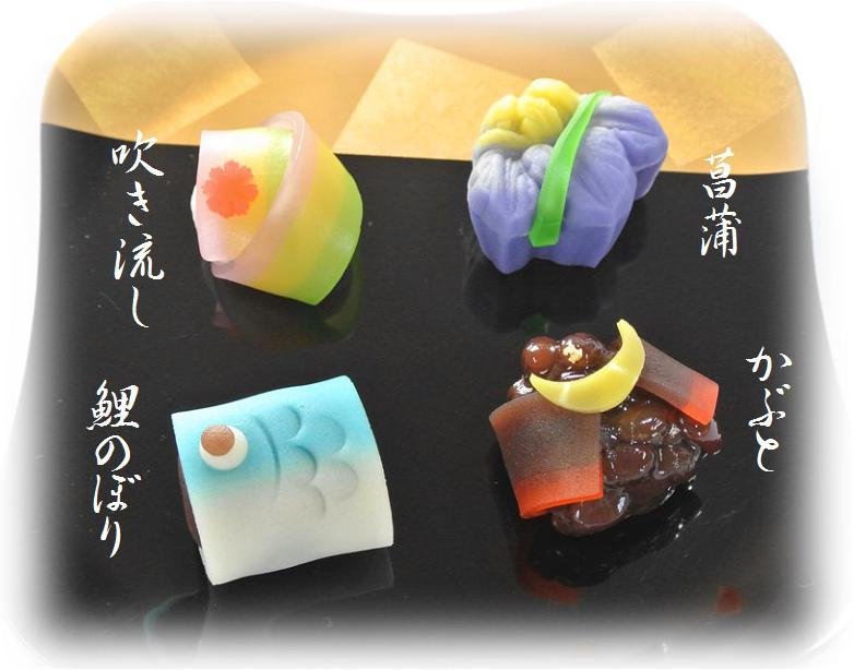 2017年5月の上生菓子