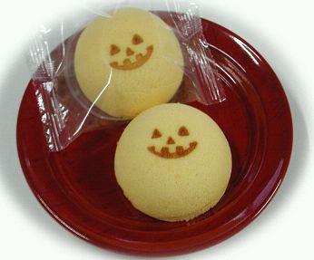 かぼちゃのムーンケーキ